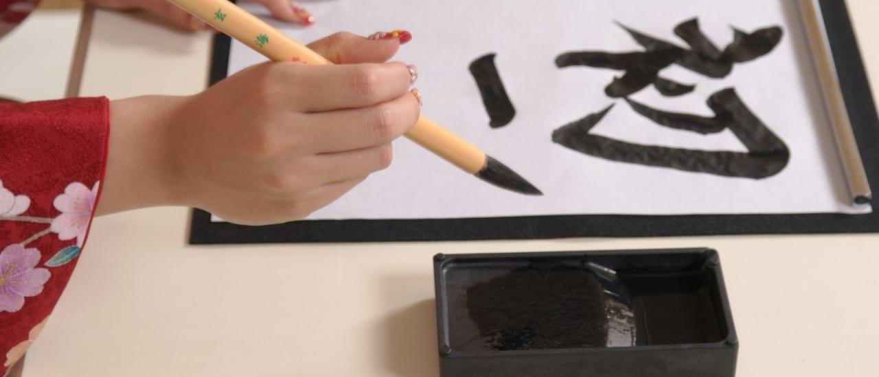 เคล็ดลับการเรียนคันจิแบบคนญี่ปุ่น-เรียนยังไงไม่ให้เครียด