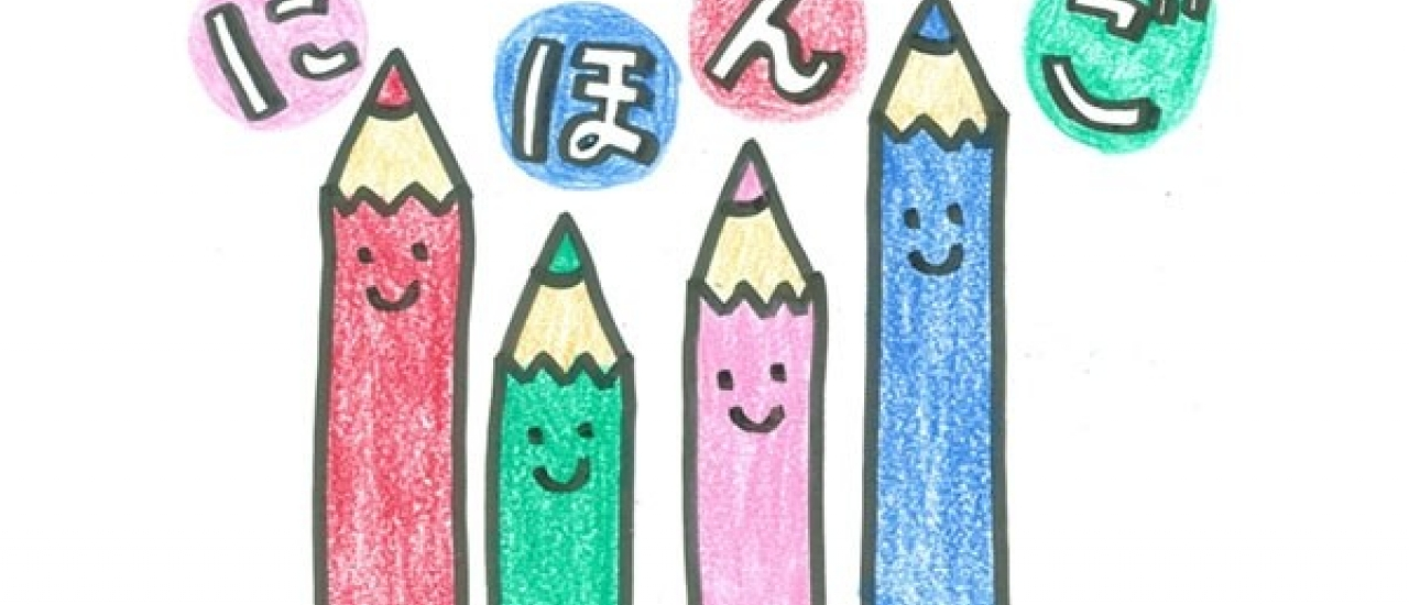 เชื่อไหมว่า?ในหนังสือแบบเรียนภาษาญี่ปุ่นมีเคล็ดลับความเก่งซ่อนอยู่?!