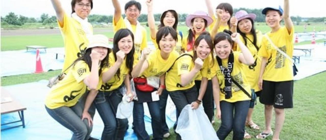 แชร์ประสบการณ์ชมรม Volunteer ในญี่ปุ่น...ไม่ง่ายอย่างที่คิด
