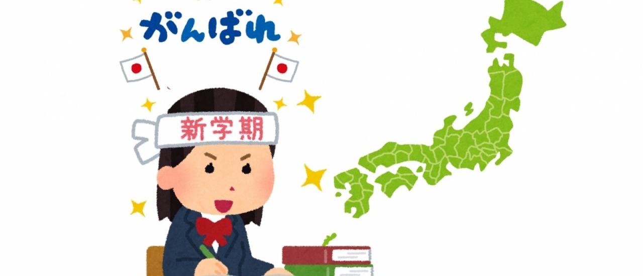 มาเรียนที่ญี่ปุ่นทั้งที อยากเก่งภาษาต้องทำยังไง!?
