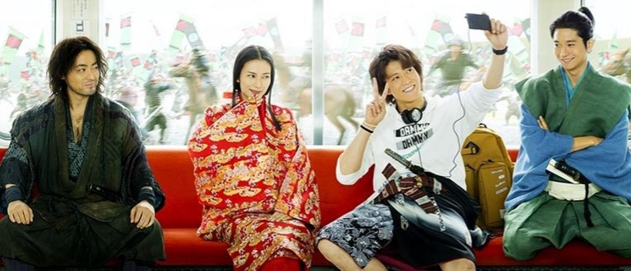 5 ซีรีส์ญี่ปุ่นแนวย้อนเวลา ดูสนุกแถมความรู้ประวัติศาสตร์!