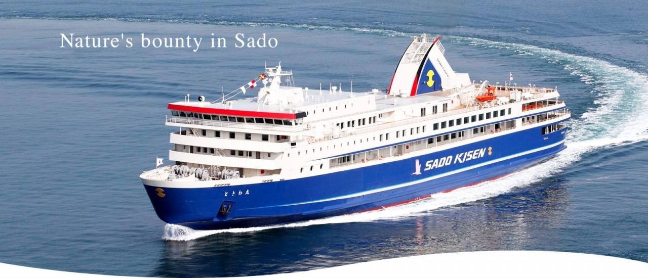 Pause the time at Sado - หยุดเวลาไว้ที่ซาโดะ ตอนที่ 2